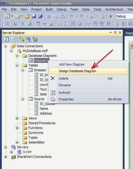 Visual Studio Server Explorer команда отображения диаграммы связей