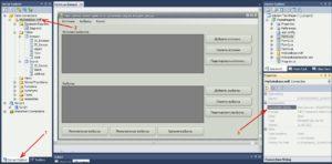 SQL Server строка ConnectionString