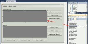 C# MS Visual Studio Событие Click элемента управления dataGridView1