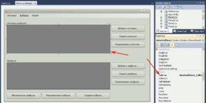 C# Windows Forms Событие CellEnter элемента управления dataGridView1