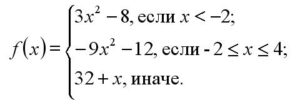 C++ задача формула