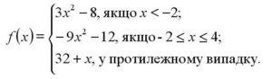 задача C++ формула