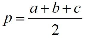 Півпериметер - формула
