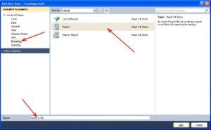 C# - Windows Forms. Шаблон Report