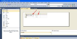 MS Visual Studio. База даних. Звіт Report Viewer. Налаштування заголовку