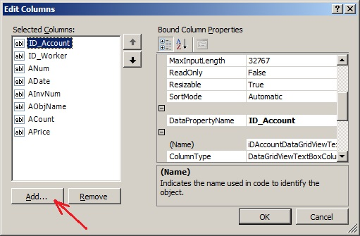 "C# Windows Forms Окно ""Edit Columns"" Команда ""Add..."""