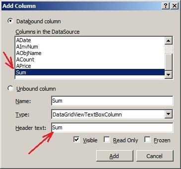 """C# Базы данных Элемент управления dataGridView Окно """"Add Column"""""""