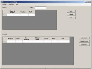 C# - Windows Forms. Вигляд форми додатку після налаштувань