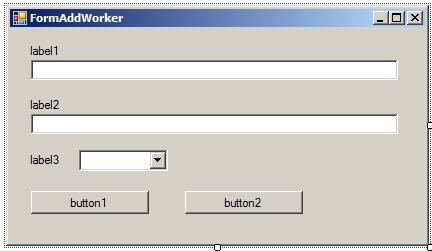 "C# - Windows Forms. Форма ""FormAddWorker.cs"""