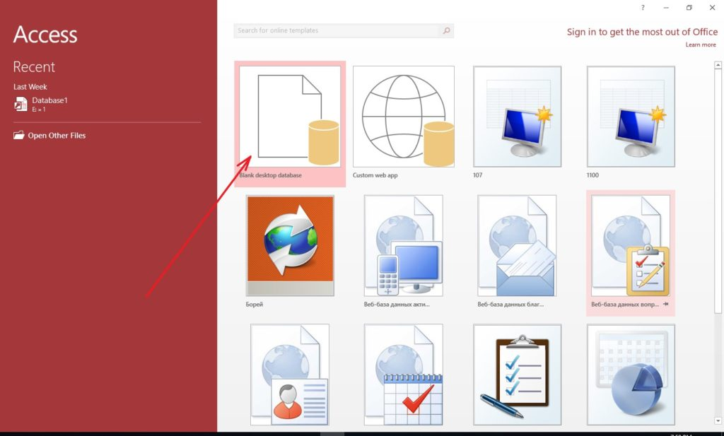 Microsoft Access create new database
