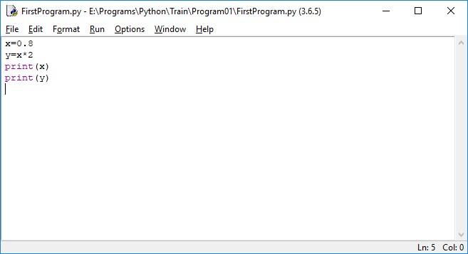 Python програмний режим вікно