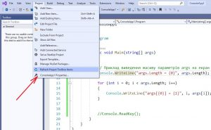 MS Visual Studio. The command calling the project properties