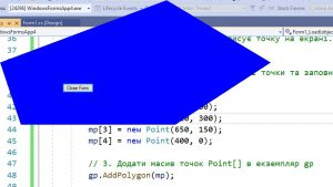 C#. Windows Forms application. Pentagonal form