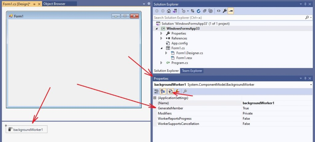 C#. Windows Forms. List of properties of the BackgroundWorker control