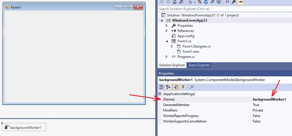 C#. Windows Forms. The BackgroundWorker control. Property Name