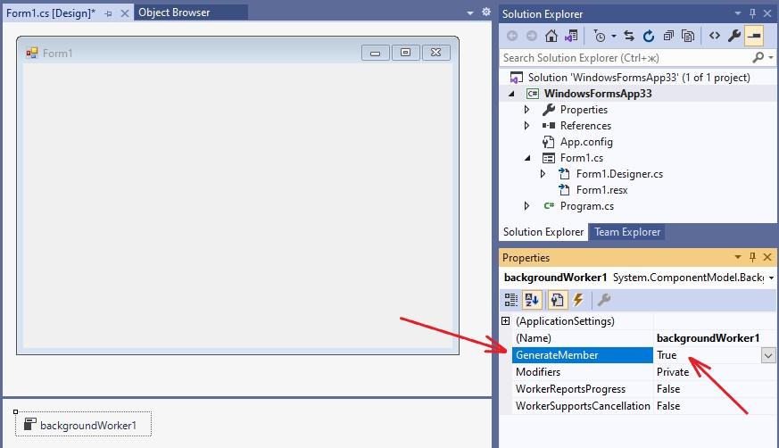 C#. Windows Form. BackgroundWorker control. GenerateMember property