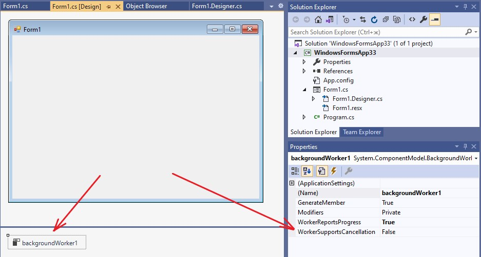 C#. Windows Forms. BackgroundWorker control. Property WorkerSupportsCancellation