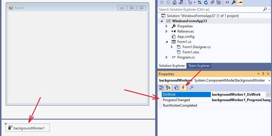 C#. Windows Forms. The events of BackgroundWorker control
