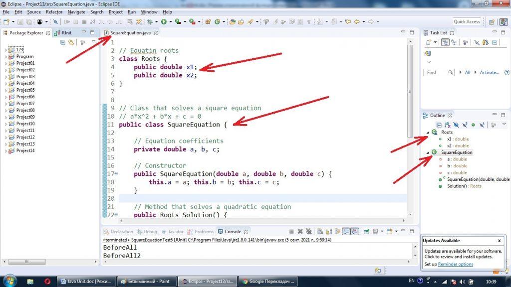 Окно Java Eclipse. Классы Roots и SquareEquation