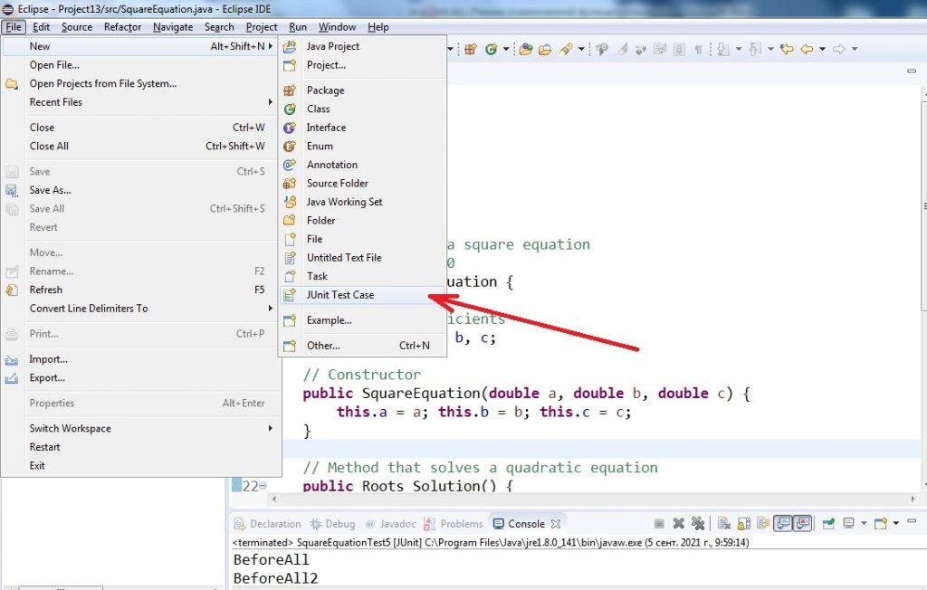 Java Eclipse. Команда создания Unit-теста в Java