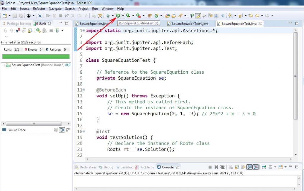 Java Eclipse. Команда запуска JUnit-теста
