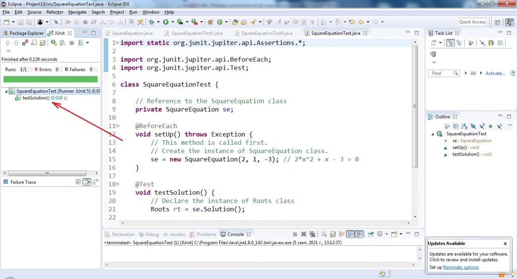 Java Eclipse. Результат JUnit-тестирования